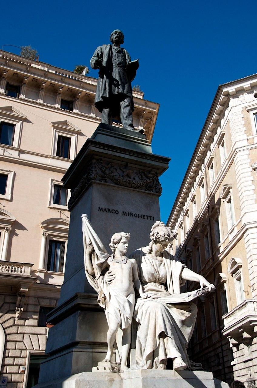 ROMAPEDIA: MONUMENT TO MARCO MINGHETTI